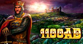 1100ad
