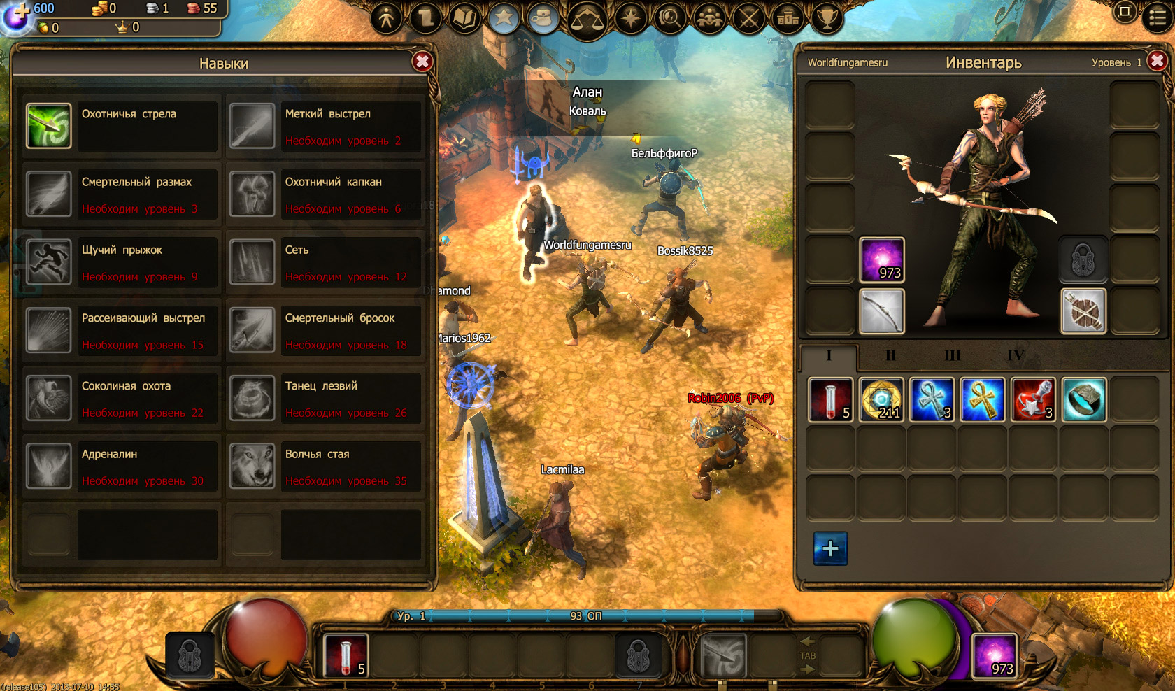 WorldfunGames_Drakensang Online 6
