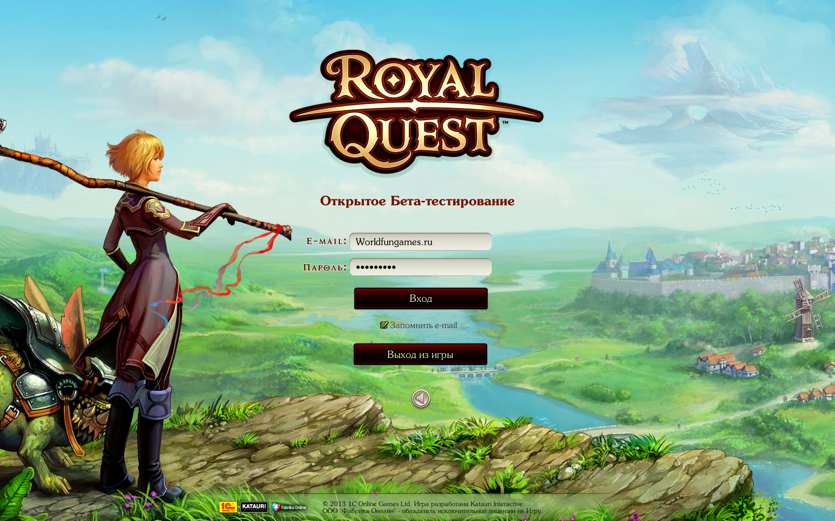 WorldfunGames_royal-quest2