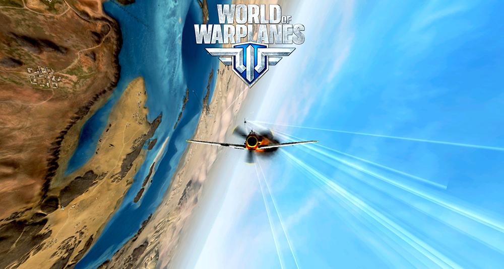 WorldofWarPlanes1