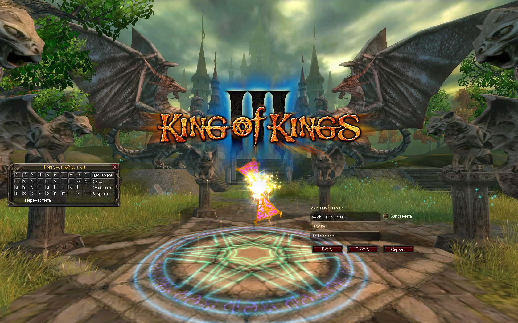 worldfungamesru_king-of-kings-3_2