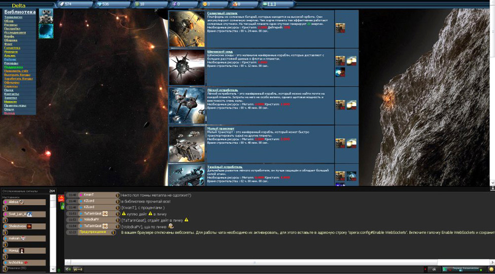 worldfungamesru_Battlespace3