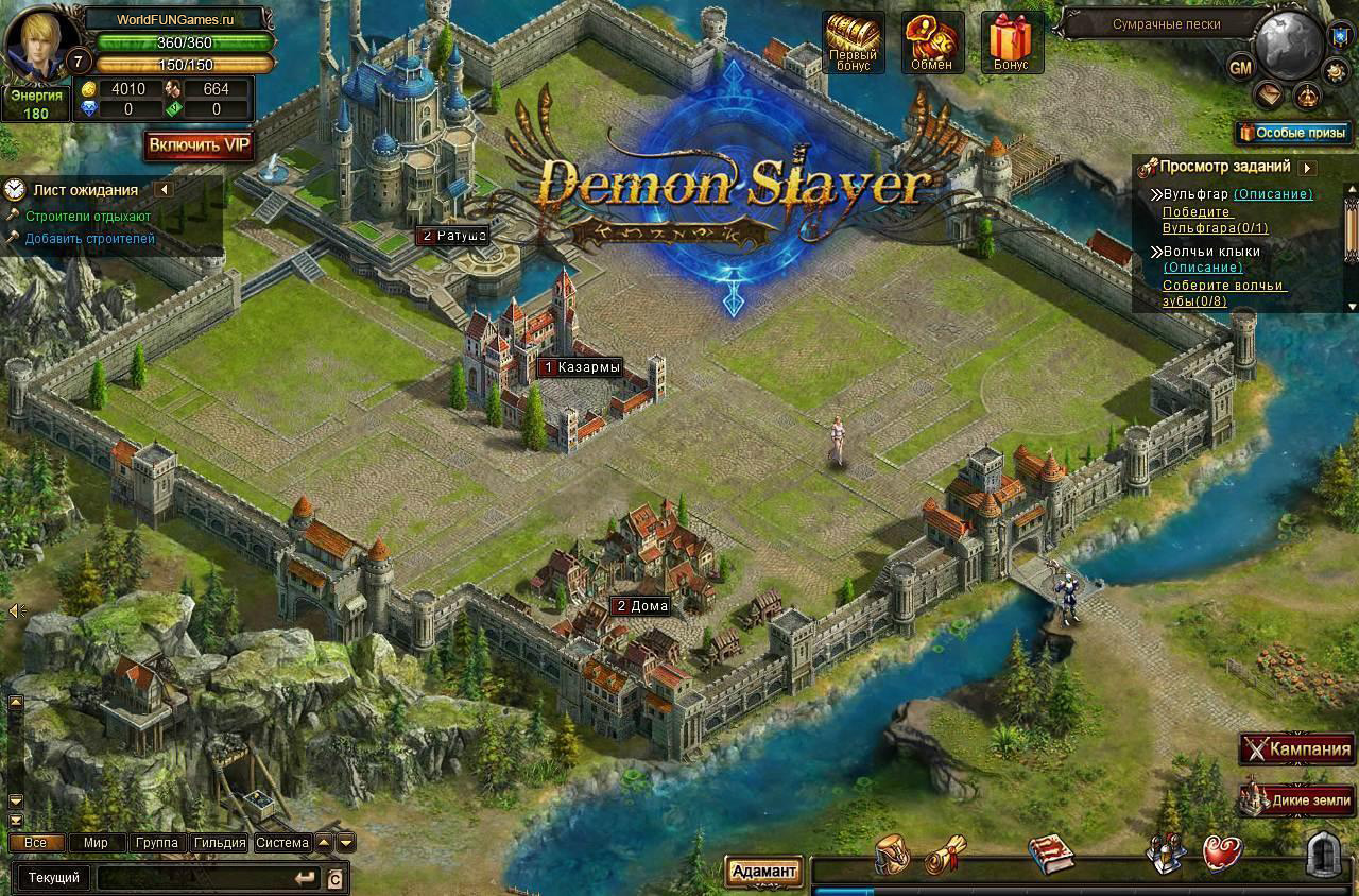 worldfungamesru_demon-slayer3