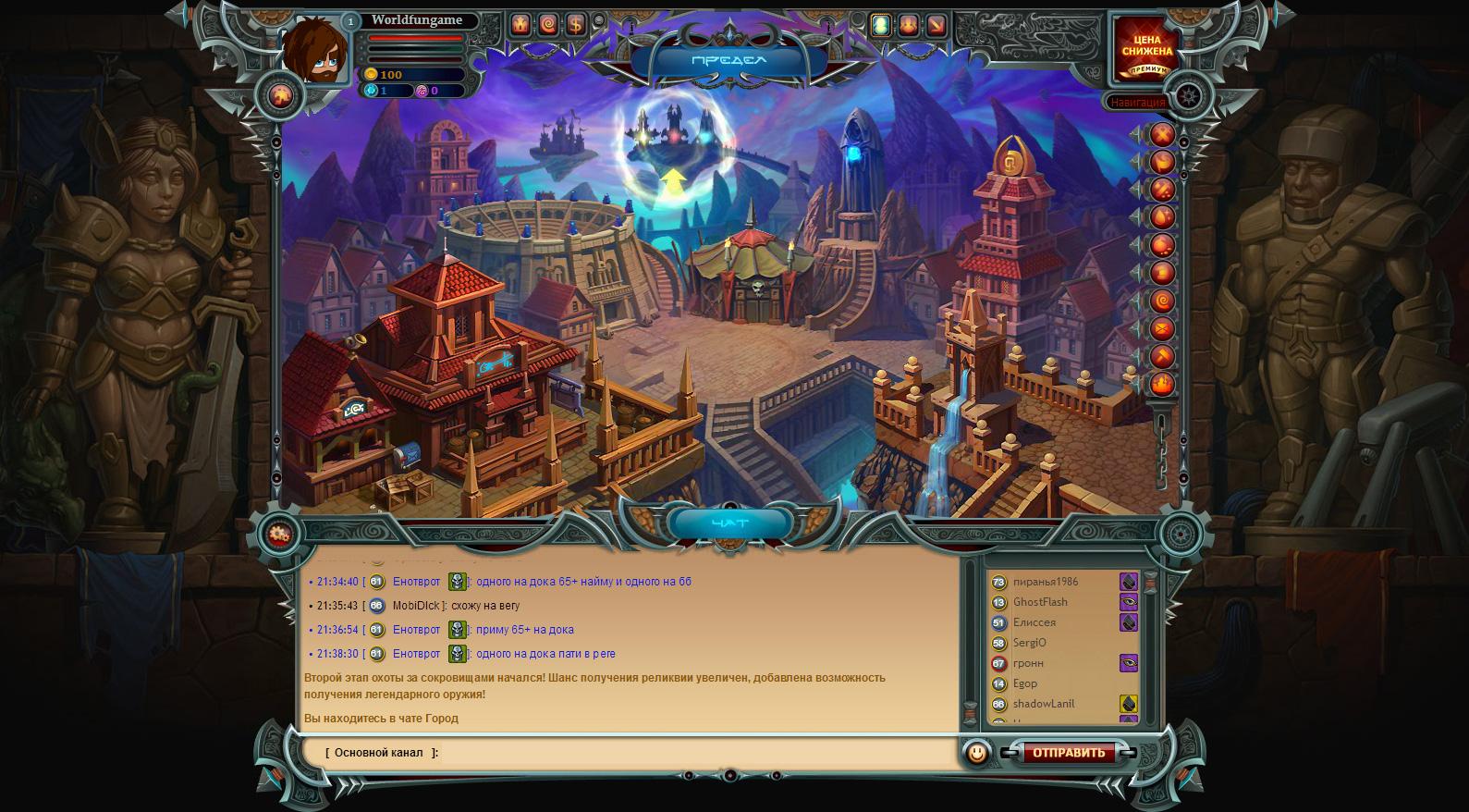 Играть бесплатно в браузерную игру - Гнев Богов