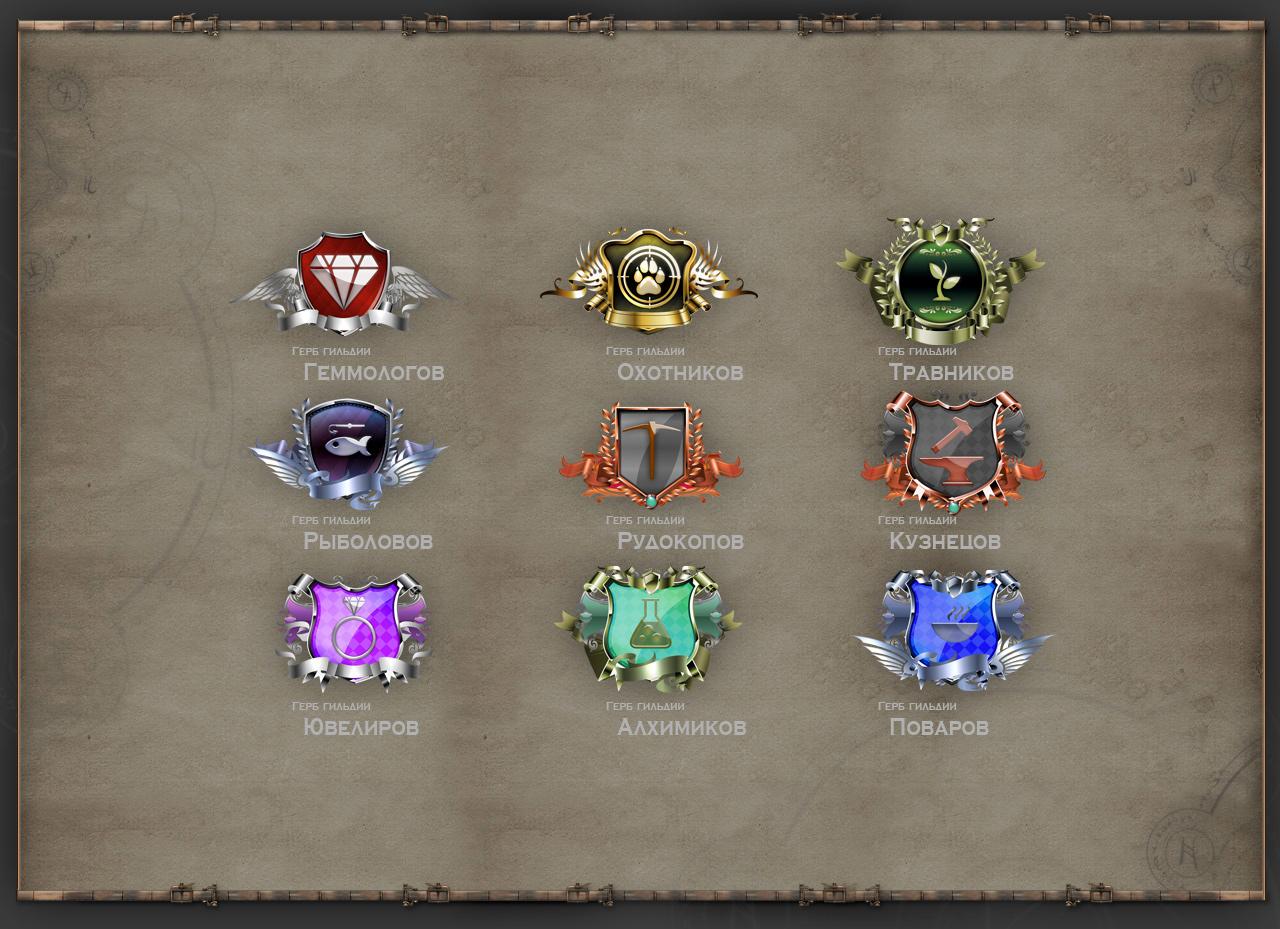 Браузерная онлайн игра Eternal Online