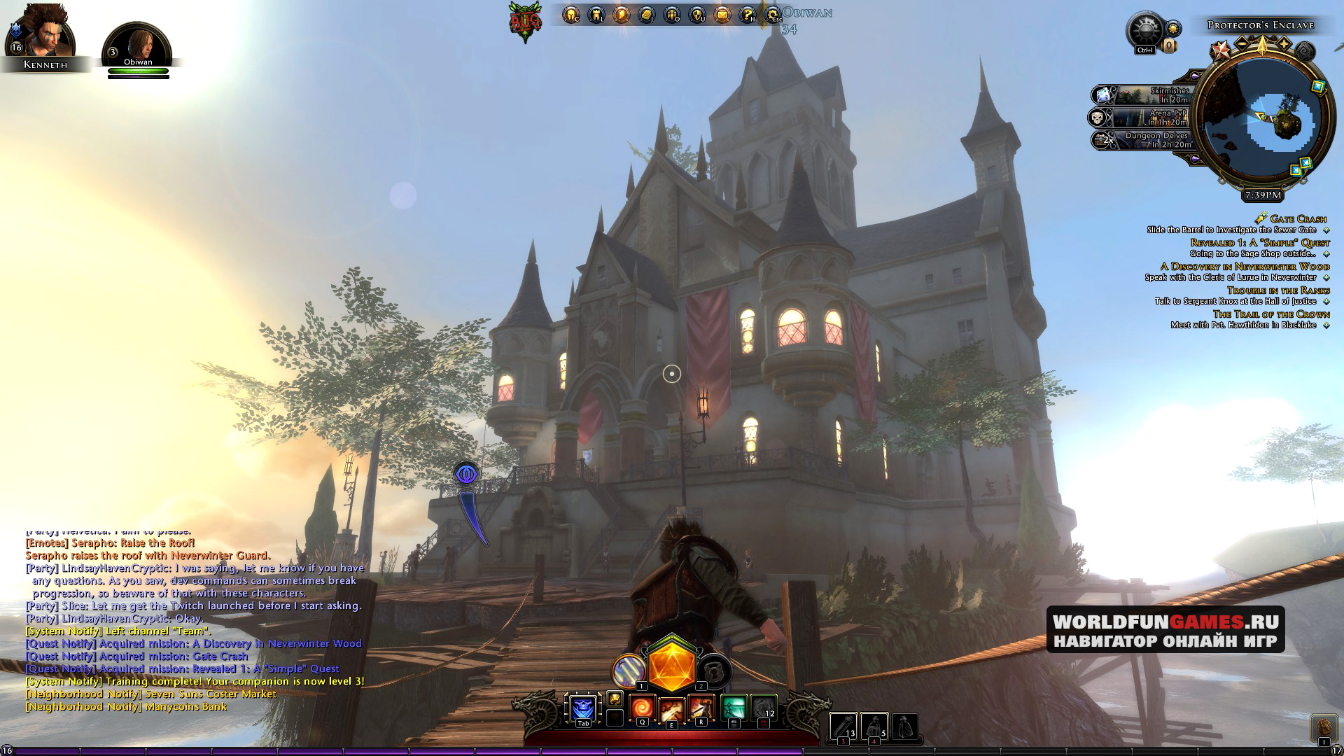 Играть в Neverwinter