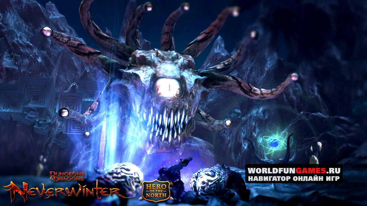 Онлайн игра Neverwinter